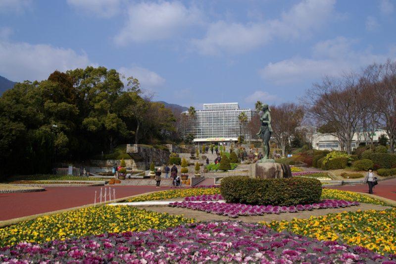 Jardin botanique d'Hiroshima