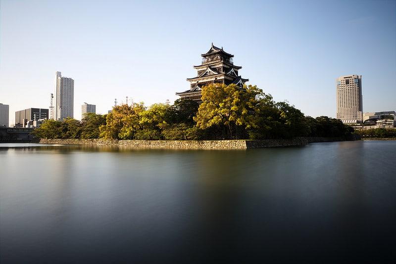 Château d'Hiroshima