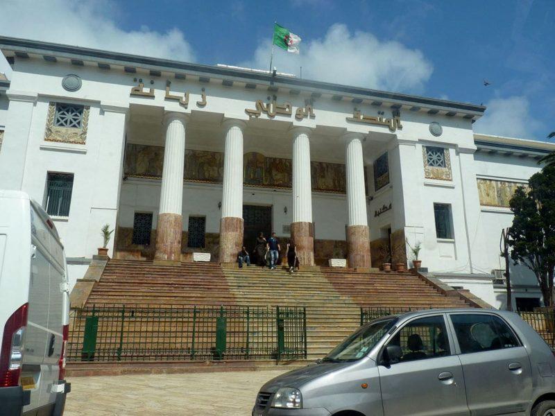 Musée national d'Oran