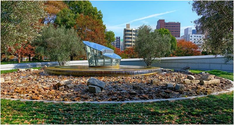 Parc mémorial de la Paix, Hiroshima