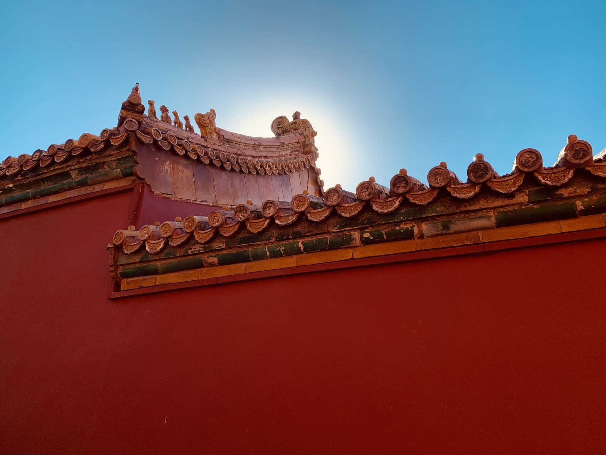 Photo Pekin