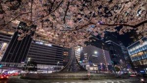 Loger à Nagoya