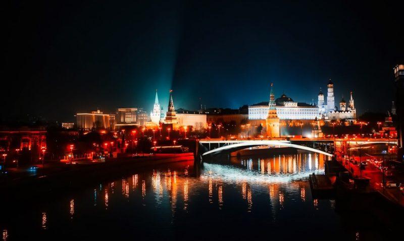 Vie nocturne à Moscou