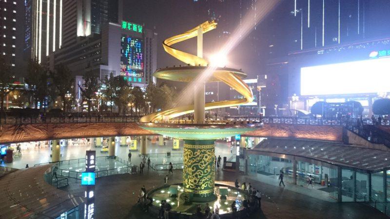 Tian Fu Square, Chengdu