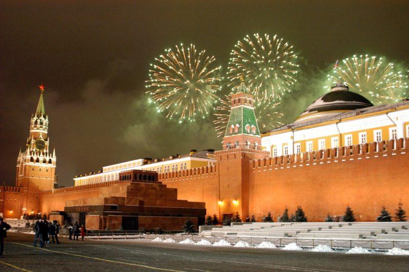 Fêtes à Moscou