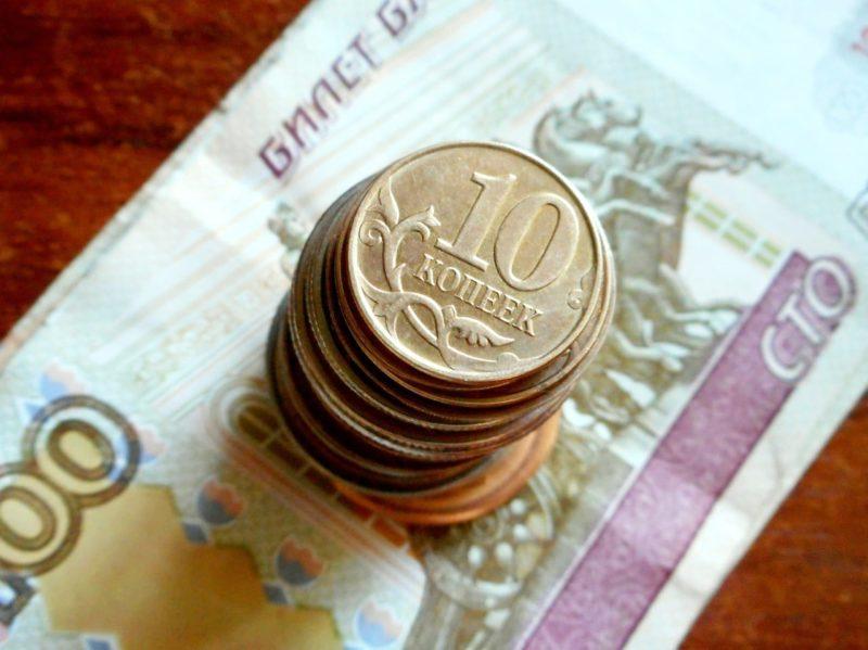 Combien coûte un visa pour la Russie ?