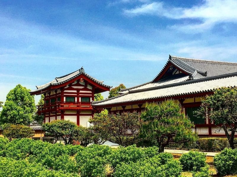 Nishinokyo, Nara