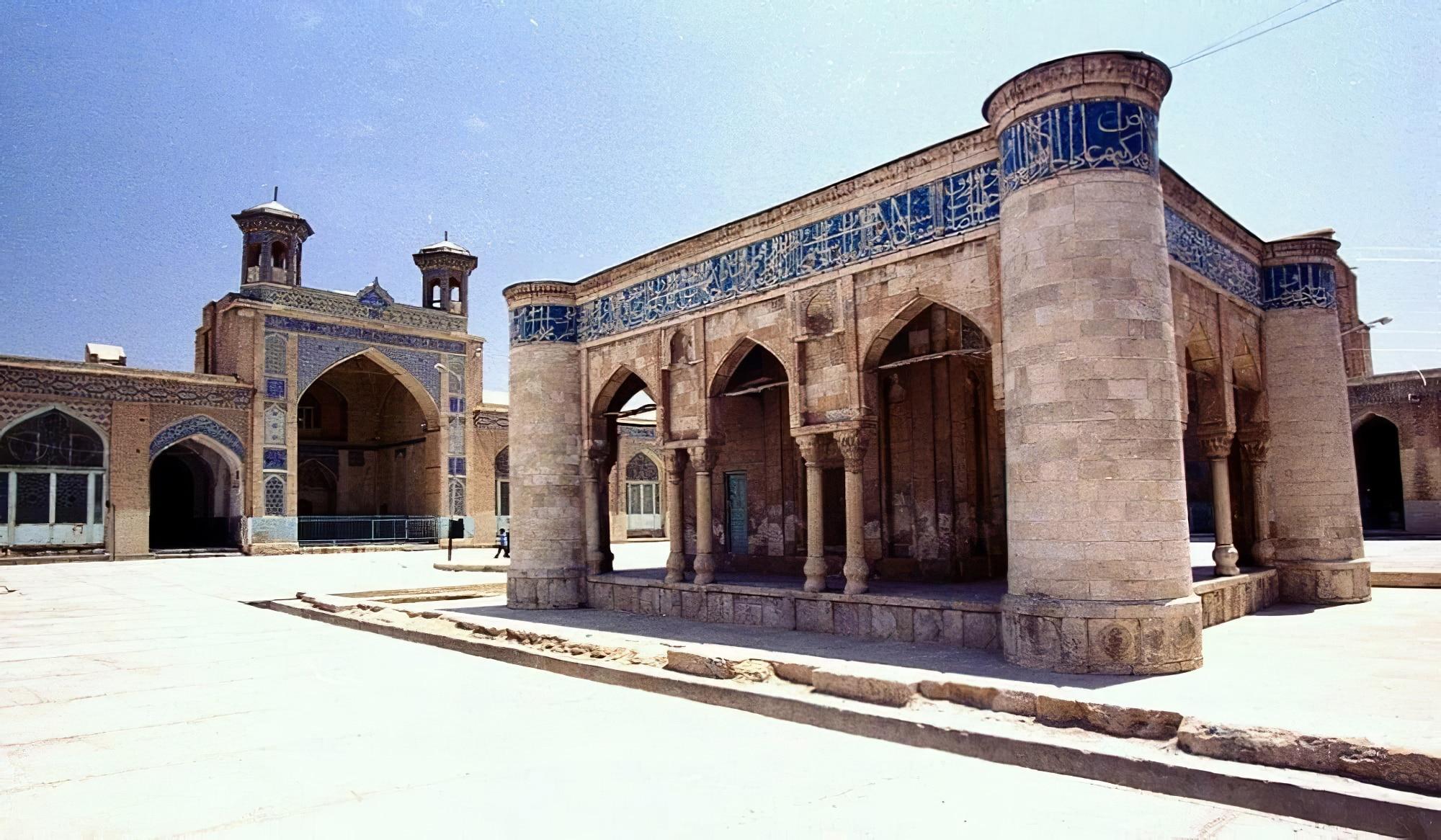 Visiter Chiraz