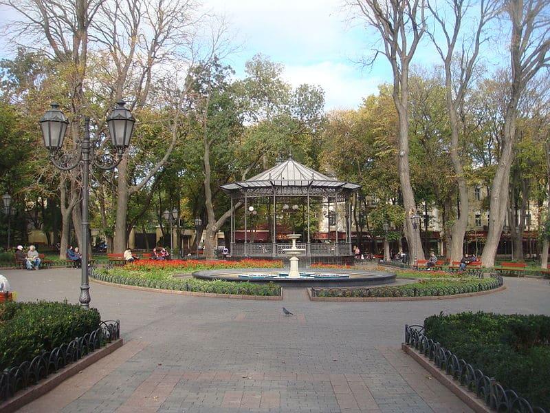 Odessa City Garden