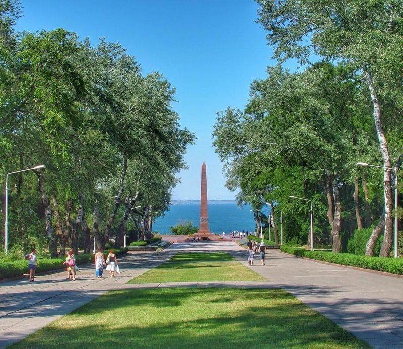 Tarasa Shevchenka Park