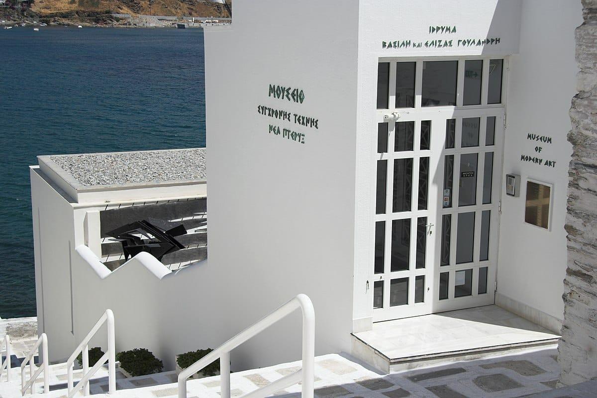 Musée d'Art Moderne, Andros