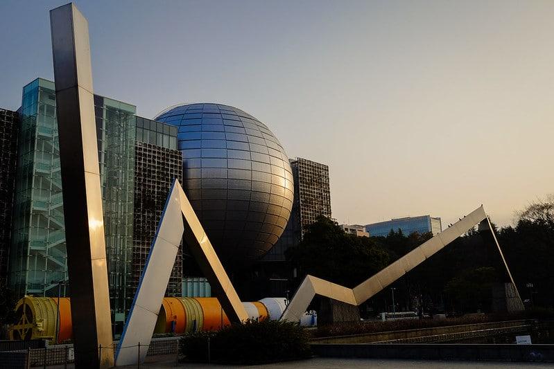 Musée des sciences de Nagoya