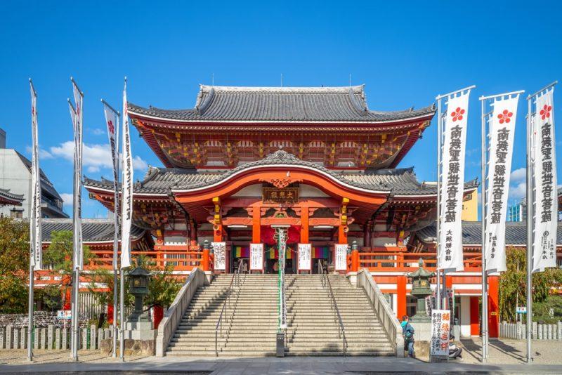 Temple Ōsu Kannon, Nagoya