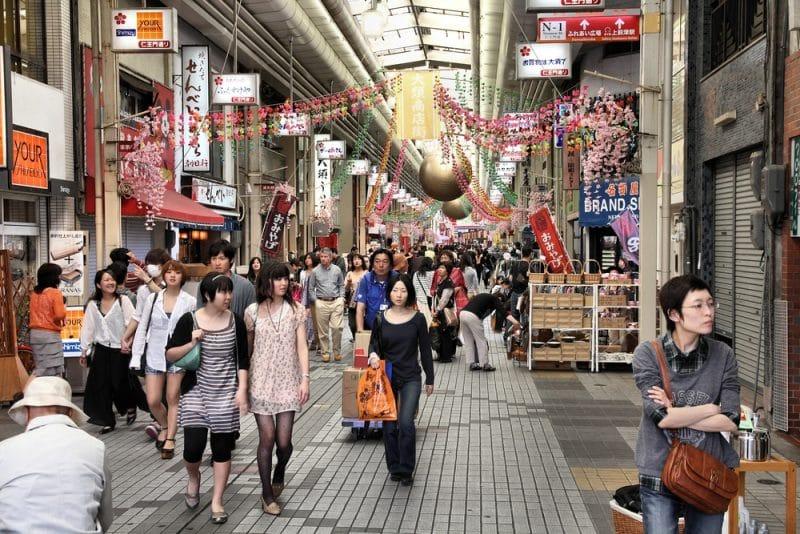 Osu street, Nagoya