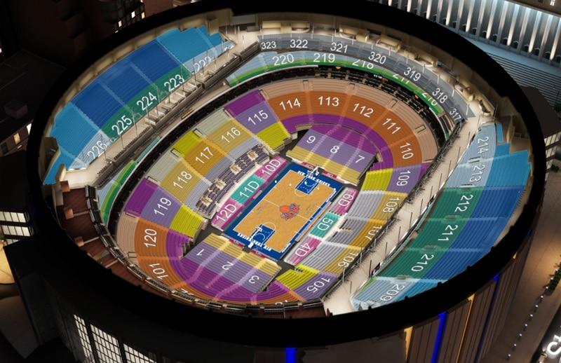 Plan des places pour voir un match de NBA des New York Knicks