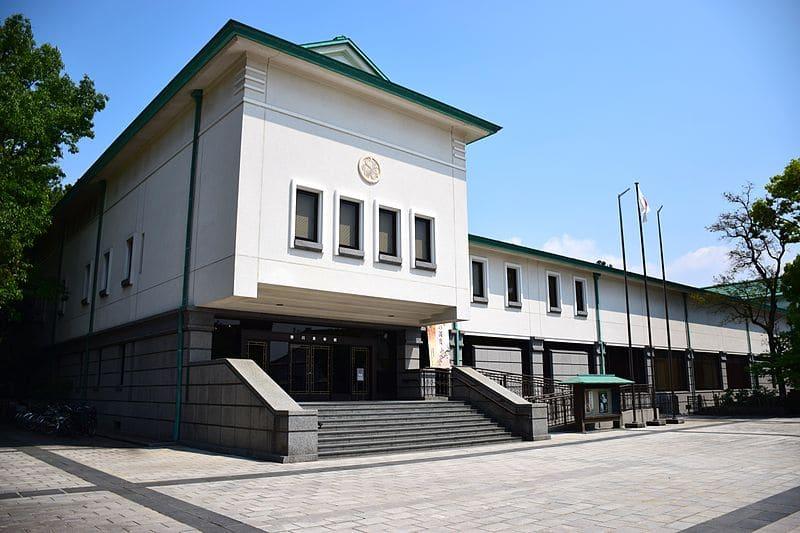 Musée d'art Tokugawa, Nagoya