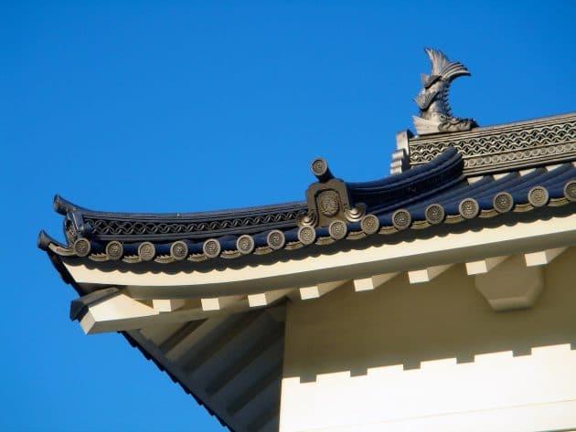 Visiter Nagoya
