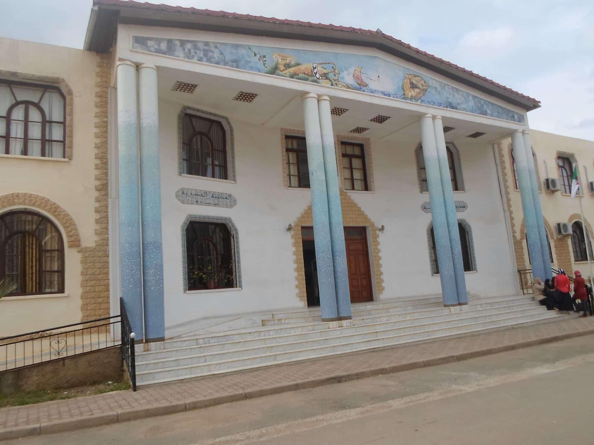 Bibliothèque de Tipaza