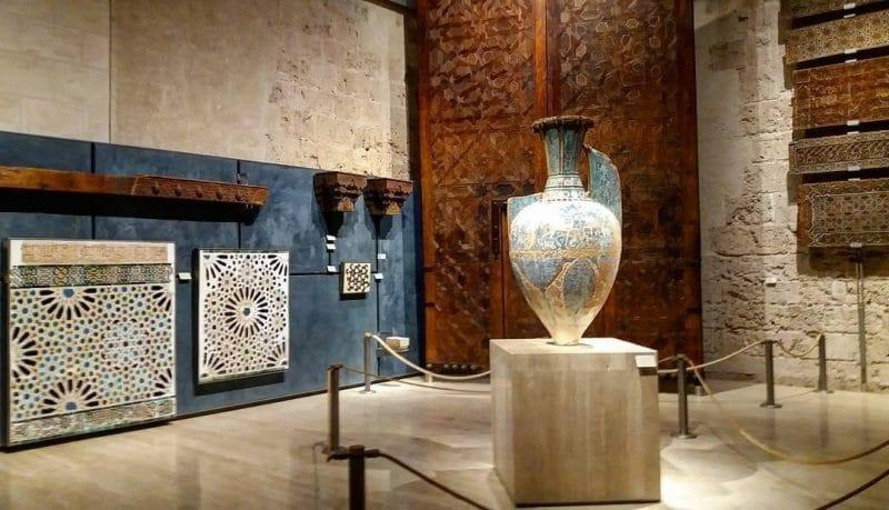 Musée de l'Alhambra, Grenade