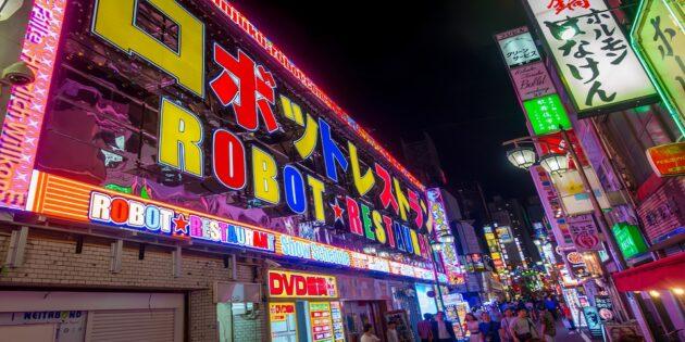 Robot Restaurant à Tokyo : prix, horaires et réservation