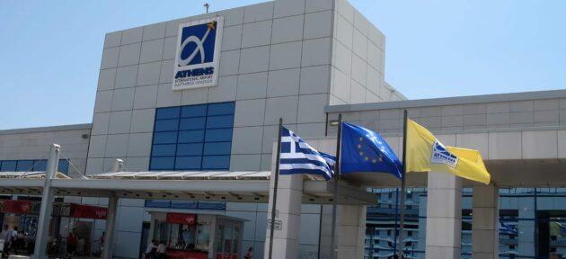 Transfert entre l'aéroport d'Athènes et le centre