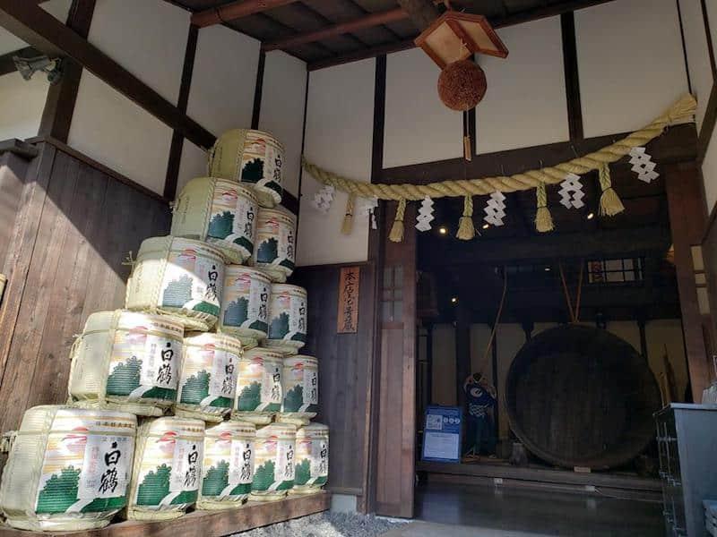 Hakutsuru, Kobe