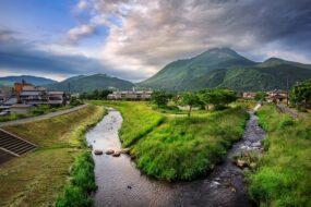 Oita - Kyushu Japon