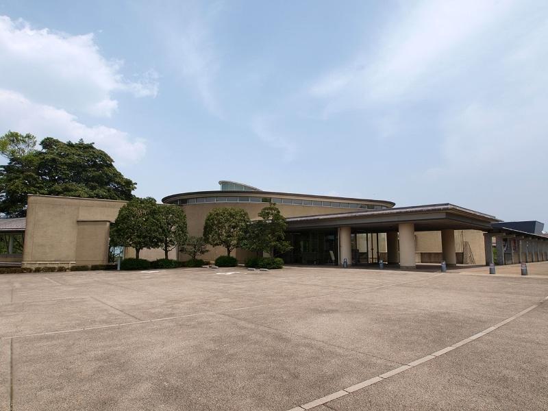 Oita - Musée d'art municipal