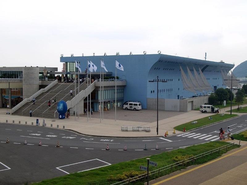 Oita - aquarium d'Umitamago