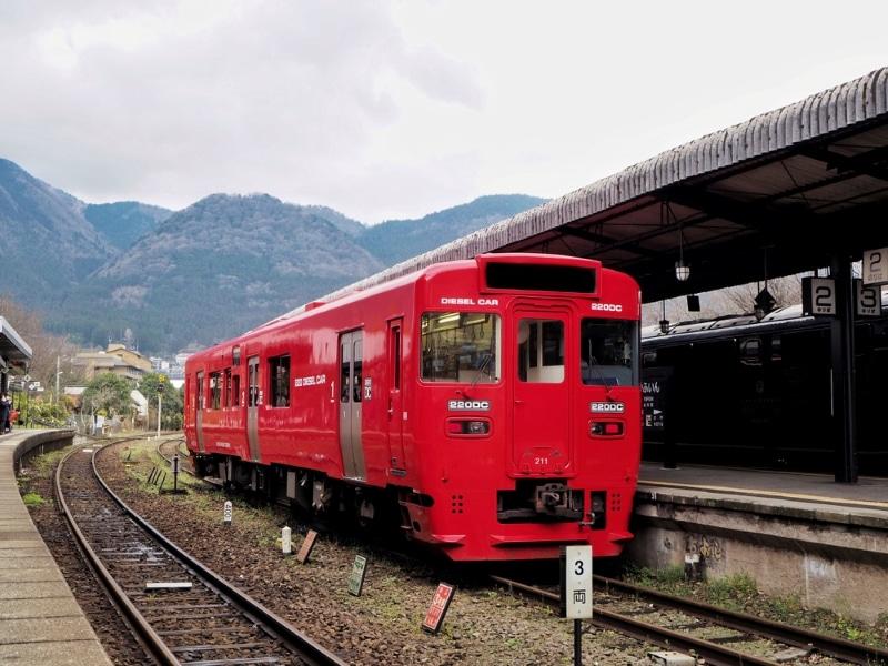 Oita train