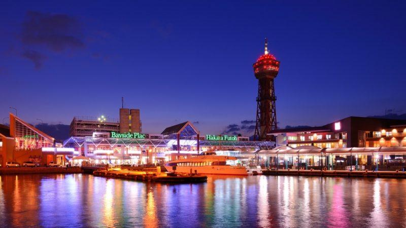 Bayside Place Hakata Futoh, Fukuoka