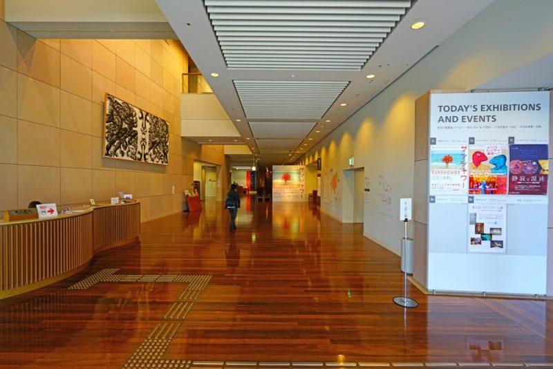Musée des Arts Asiatiques de Fukuoka
