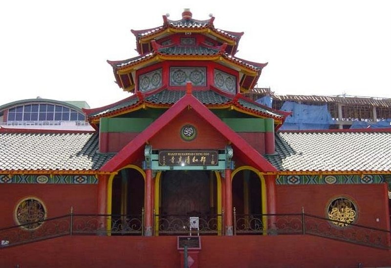Indonésie Mosquee Masjid Cheng hoo