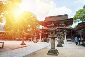 Visiter Fukuoka
