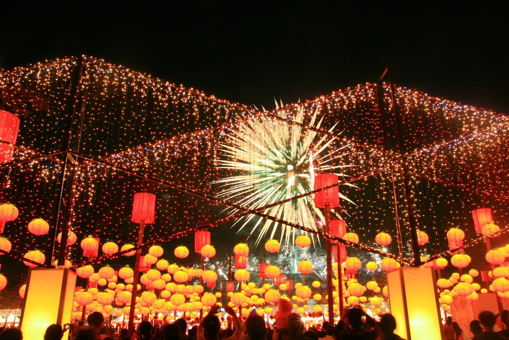 Festival des lanternes, Halloween, Taïwan