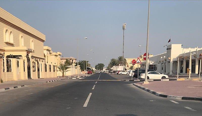 Madinat Khalifa logement doha capitale du qatar