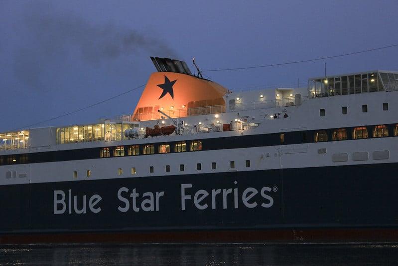 Blue Star Ferries, ferry, amorgos