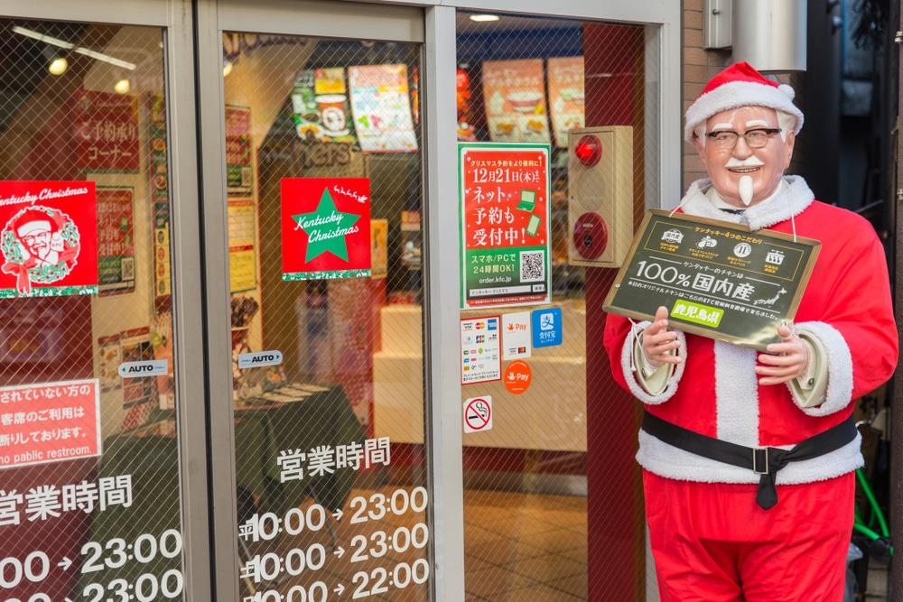 Noël au Japon, restaurant poulet