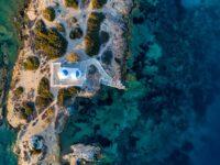 Eglise à Amorgos