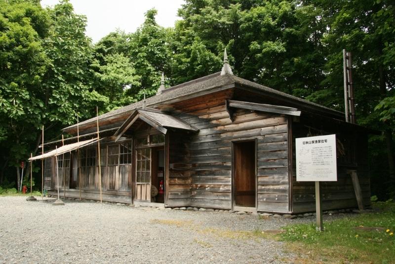 village hokkaido
