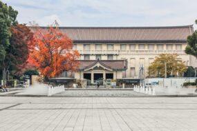 Visiter le Musée National de Tokyo