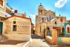 Les 11 choses incontournables à faire à Chios