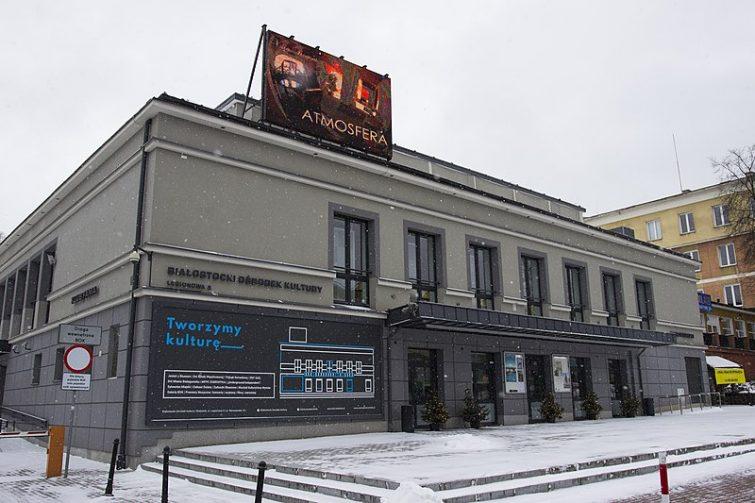 Entrée du Białostocki Ośrodek Kultury, Centre culturel de Bialystok