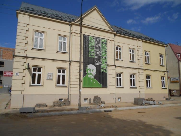 The_Ludwik_Zamenhof_Center,_Białystok