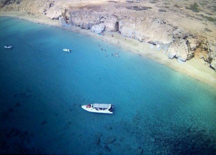 L'île d'Armathia