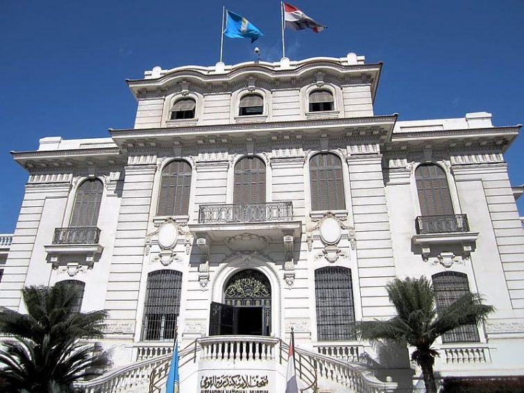 Entrée du Alexandria National Museum, Alexandrie