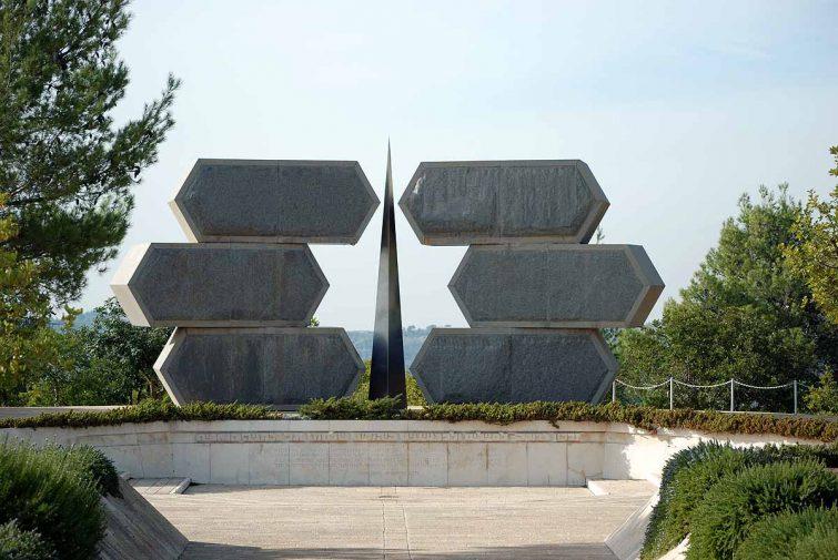 Yad Vashem, Jérusalem