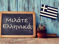 Top 6 des meilleures applications pour apprendre le Grec