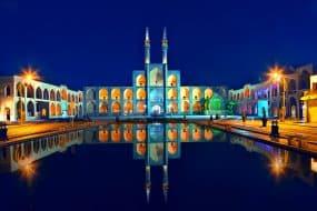 Yazd, magnifique ville iranienne