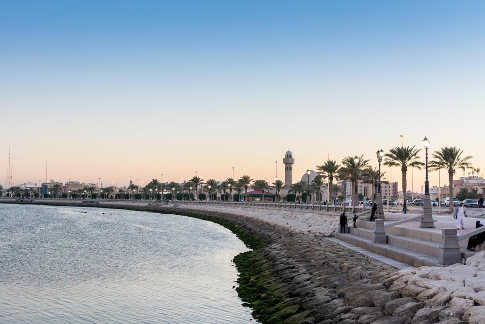 Al Hamra'a